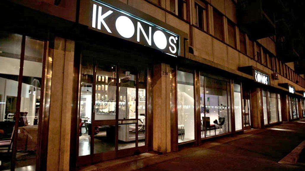Ikonos profilo design roma arredamento d interni roma for Design interni roma